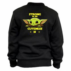 Детский бомбер Strong in me