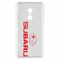 Чехол для Xiaomi Redmi Note 4 Subaru - FatLine