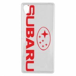 Чехол для Sony Xperia X Subaru - FatLine