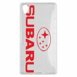 Чехол для Sony Xperia Z1 Subaru - FatLine