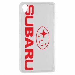 Чехол для Sony Xperia Z3 Subaru - FatLine