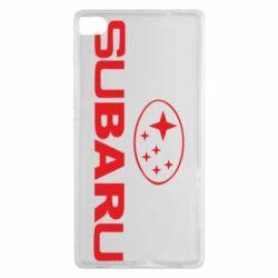 Чехол для Huawei P8 Subaru - FatLine