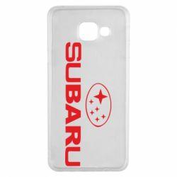 Чехол для Samsung A3 2016 Subaru