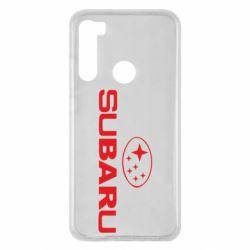 Чехол для Xiaomi Redmi Note 8 Subaru - FatLine