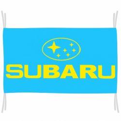 Флаг Subaru