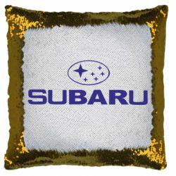 Подушка-хамелеон Subaru