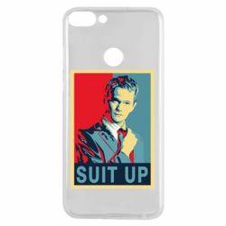 Чехол для Huawei P Smart Suit up! - FatLine