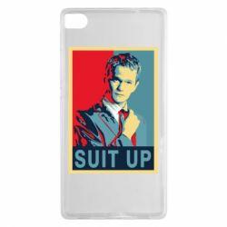 Чехол для Huawei P8 Suit up! - FatLine