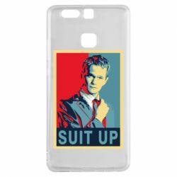 Чехол для Huawei P9 Suit up! - FatLine