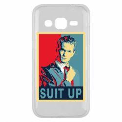 Чехол для Samsung J2 2015 Suit up!