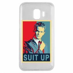 Чехол для Samsung J2 2018 Suit up!