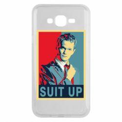 Чехол для Samsung J7 2015 Suit up! - FatLine