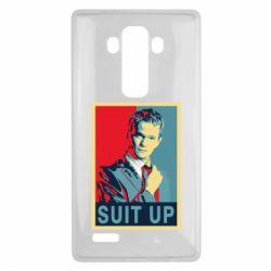 Чехол для LG G4 Suit up! - FatLine