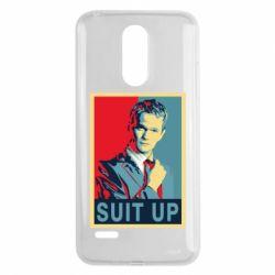 Чехол для LG K8 2017 Suit up! - FatLine