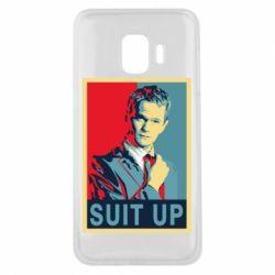 Чехол для Samsung J2 Core Suit up!