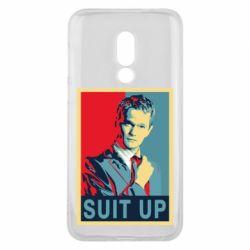 Чехол для Meizu 16 Suit up! - FatLine