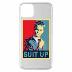 Чехол для iPhone 11 Pro Max Suit up!