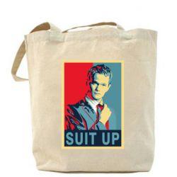 Сумка Suit up! - FatLine