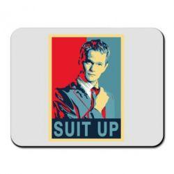 Коврик для мыши Suit up! - FatLine