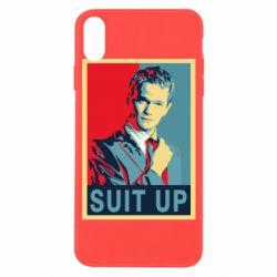 Чехол для iPhone X Suit up! - FatLine
