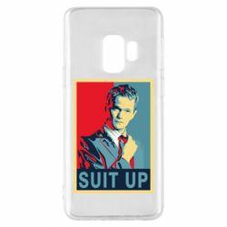 Чехол для Samsung S9 Suit up!