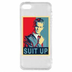 Чехол для iPhone5/5S/SE Suit up! - FatLine