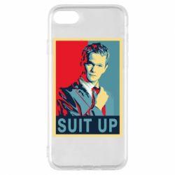 Чехол для iPhone 8 Suit up!
