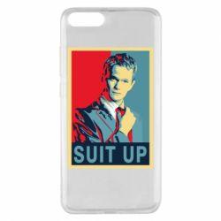 Чехол для Xiaomi Mi Note 3 Suit up! - FatLine