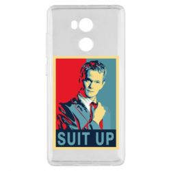 Чехол для Xiaomi Redmi 4 Pro/Prime Suit up! - FatLine