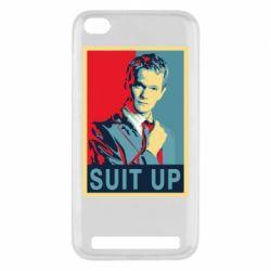 Чехол для Xiaomi Redmi 5a Suit up! - FatLine