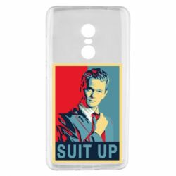 Чехол для Xiaomi Redmi Note 4 Suit up! - FatLine