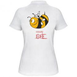 Женская футболка поло Сумасшедшая пчелка - FatLine