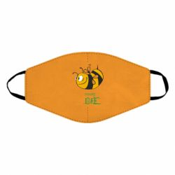 Маска для лица Сумасшедшая пчелка