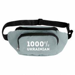 Сумка-бананка 1000% Українець