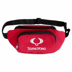 Сумка-бананка SsangYong Logo