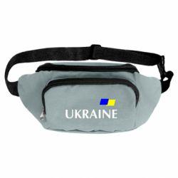Сумка-бананка FLAG UKRAINE