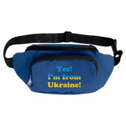 Сумка-бананка Yes, i'm from Ukraine