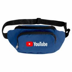 Сумка-бананка Youtube logotype