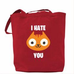 Сумка I hate you