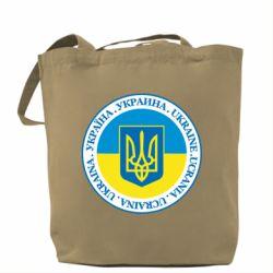 Сумка Україна. Украина. Ukraine.