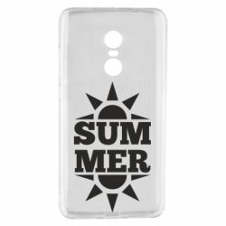 Чехол для Xiaomi Redmi Note 4 Summer and sun