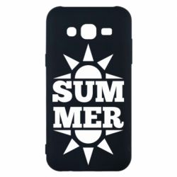 Чехол для Samsung J5 2015 Summer and sun