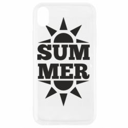 Чехол для iPhone XR Summer and sun