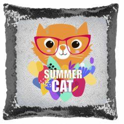 Подушка-хамелеон Summer cat