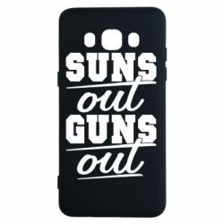 Чехол для Samsung J5 2016 Suns out guns out