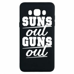 Чехол для Samsung J7 2016 Suns out guns out