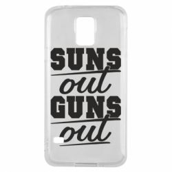 Чехол для Samsung S5 Suns out guns out