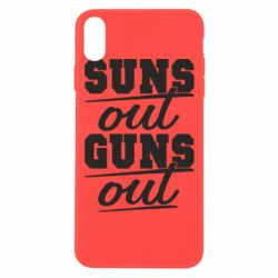 Чехол для iPhone Xs Max Suns out guns out