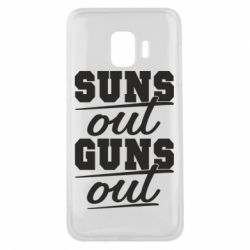 Чехол для Samsung J2 Core Suns out guns out