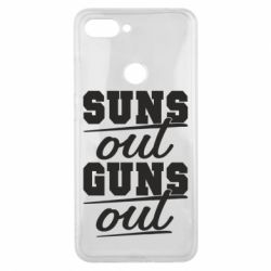 Чехол для Xiaomi Mi8 Lite Suns out guns out